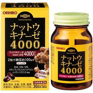 オリヒロ(ORIHIRO)の国内製造  オリヒロ ナットウキナーゼ4000(その他)