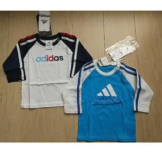 アディダス(adidas)の新品 タグつき アディダス 長袖 Tシャツ 80 おまとめ セット(Tシャツ)