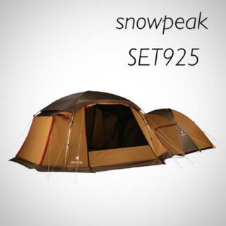 スノーピーク(Snow Peak)のスノーピーク エントリーパックts SET925(テント/タープ)