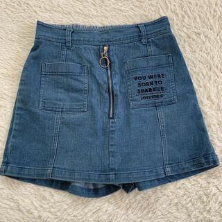 Lovetoxic デニム台形スカートパンツ ハーフジップM