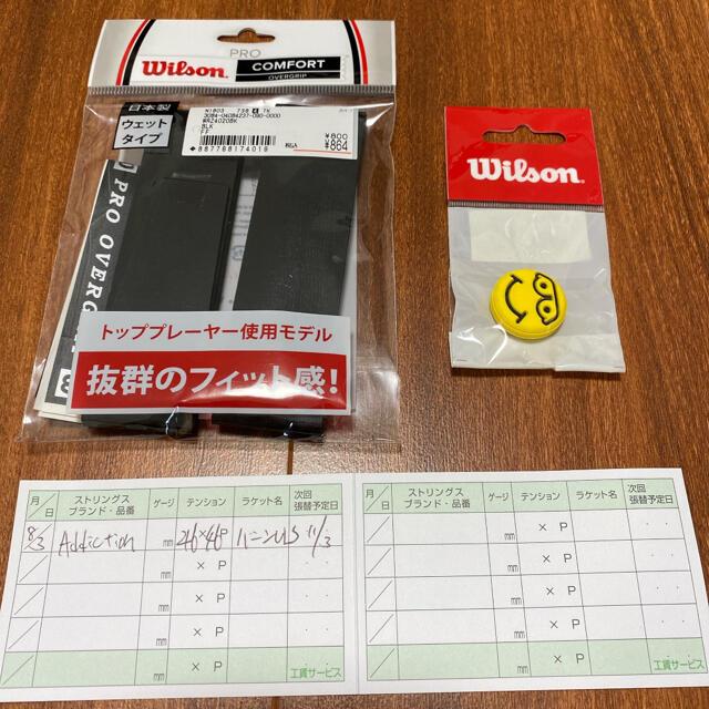 wilson(ウィルソン)の【dotechin様専用】Wilson BURN 100ULS スポーツ/アウトドアのテニス(ラケット)の商品写真