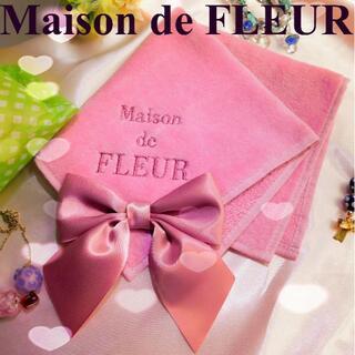 メゾンドフルール(Maison de FLEUR)のメゾンドフルール カラービッグリボンタオルハンカチ 3枚(ハンカチ)