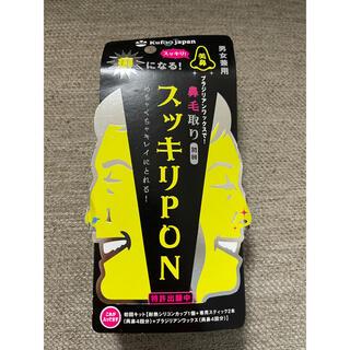 【新品未開封】スッキリPON 1箱 鼻毛 脱毛 ワックス 男女兼用(脱毛/除毛剤)