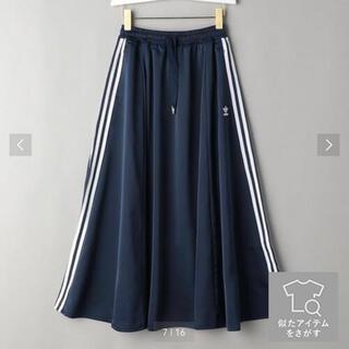 アディダス(adidas)の★新品未使用タグ付き adidas スリーストライプロングスカート (ロングスカート)