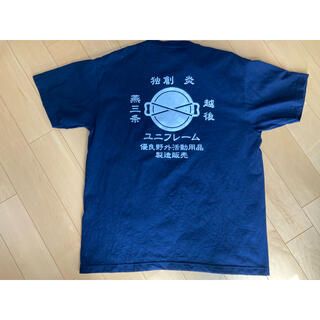 ユニフレーム(UNIFLAME)のユニフレーム  Tシャツ 【新品】(その他)
