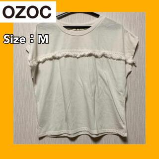 オゾック(OZOC)のOZOC ❤︎ ミニフリンジ付きTシャツ 白 Mサイズ(Tシャツ/カットソー(半袖/袖なし))