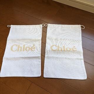 クロエ(Chloe)のchloe シューズ保存袋 新品(その他)