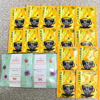 クリッパー 紅茶 ムレスナティー 16個セット(茶)
