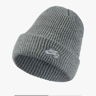 ナイキ(NIKE)のナイキsb ニット帽(ニット帽/ビーニー)