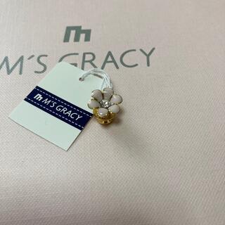 エムズグレイシー(M'S GRACY)の新品 エムズグレイシー マスクチャーム お花(チャーム)