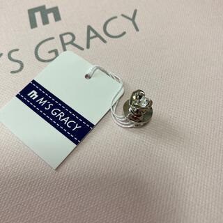 エムズグレイシー(M'S GRACY)の新品 エムズグレイシー マスクチャーム ハート(チャーム)