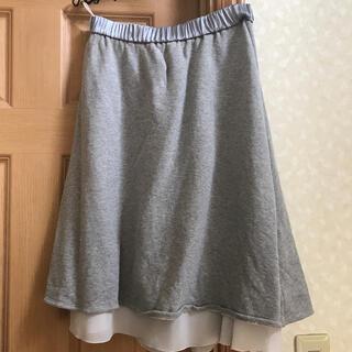 アンタイトル(UNTITLED)の未使用★untitledアンタイトル★リバーシブルスカート・サイズ2(ひざ丈スカート)