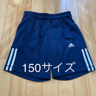 アディダス(adidas)の美品★adidas★ハーフパンツ★150サイズ(パンツ/スパッツ)
