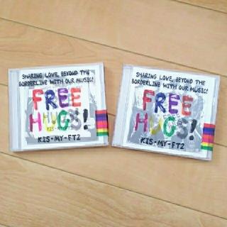 キスマイフットツー(Kis-My-Ft2)の専用 FREE HUGS 初回B(ポップス/ロック(邦楽))