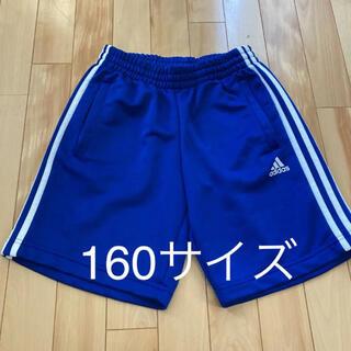 アディダス(adidas)の美品★adidas★ハーフパンツ★160サイズ(パンツ/スパッツ)