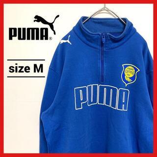 プーマ(PUMA)の90s 古着 プーマ スウェットトレーナー プルオーバー スポーツMIX(スウェット)