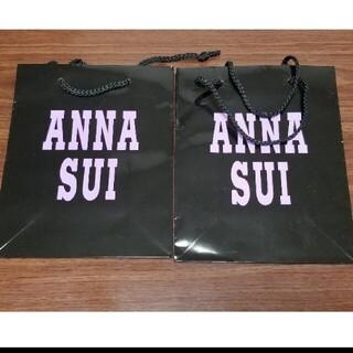 アナスイ(ANNA SUI)のアナスイ ANNA SUI ショッパー ホリデーシーズン限定★新品未使用 2枚(ショップ袋)