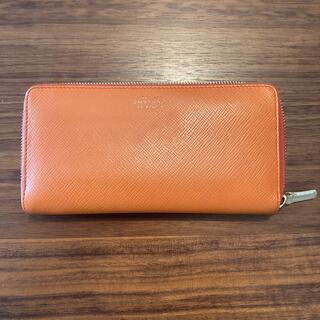 スマイソン(Smythson)のスマイソン長財布(オレンジ)(財布)