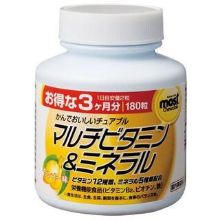 オリヒロ(ORIHIRO)の国内製造  MOSTチュアブル マルチビタミン&ミネラル オリヒロ(ビタミン)