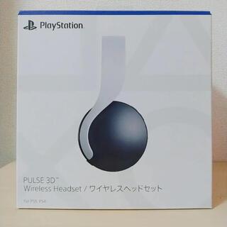 プレイステーション(PlayStation)の【新品未開封】PS5 PULSE 3D ワイヤレスヘッドセット(ヘッドフォン/イヤフォン)