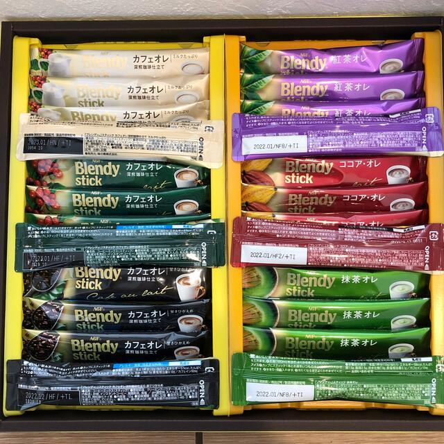 AGF(エイージーエフ)のAGF Blendy スティックアソートギフトセット スティックのみ 食品/飲料/酒の飲料(コーヒー)の商品写真