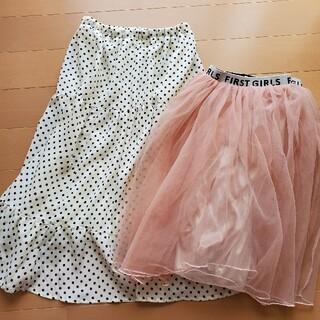 イングファースト(INGNI First)のINGINI First 小学生女の子 140.150cm春物 スカート セット(スカート)