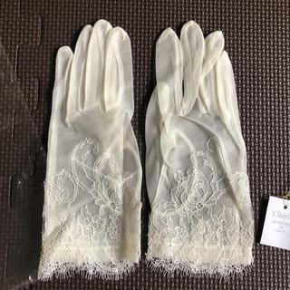 シェリー(CHERIE)のCHERIEウエディンググローブ(手袋)