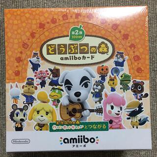 ニンテンドウ(任天堂)のamiiboカード  第2弾  1BOX  (50パック)  シュリンク付き(Box/デッキ/パック)