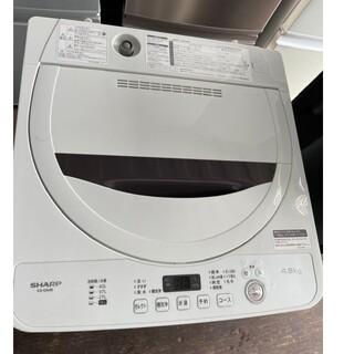 SHARP - SHARP 4.5キロ洗濯機 💍2018年製💍