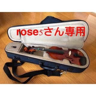 鈴木バイオリン1/8(ヴァイオリン)