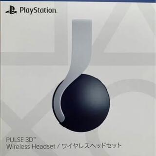 プレイステーション(PlayStation)の【新品・未開封】PS5  ワイヤレスヘッドセット(その他)
