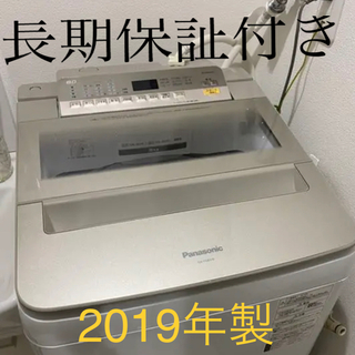 Panasonic - (送料無料) パナソニック NA-FA80H6-N (長期保証付き)美品