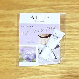 アリィー(ALLIE)のALLIE アリィー カラーチューニング UV PU 日焼け止めジェル 8g(日焼け止め/サンオイル)