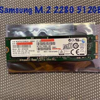 サムスン(SAMSUNG)のSamsung SSD M.2 2280 512GB使用時間1933h(PCパーツ)