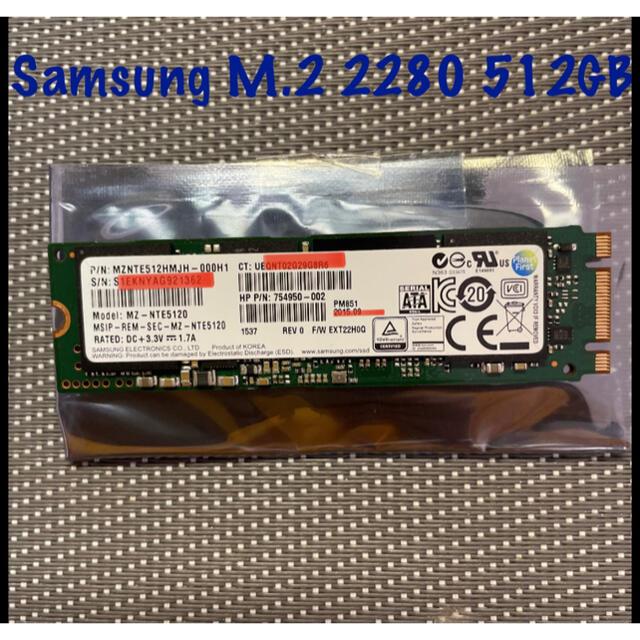 SAMSUNG(サムスン)のSamsung SSD M.2 2280 512GB 使用時間3519h スマホ/家電/カメラのPC/タブレット(PCパーツ)の商品写真