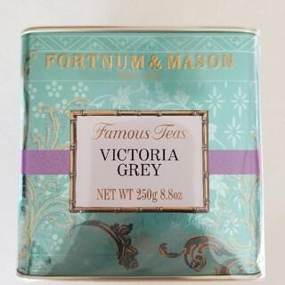 250g入りヴィクトリアグレイ ルーズリーフ茶葉 紅茶 フォートナム&メイソン(茶)