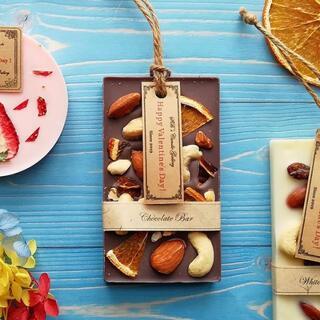 Nuts & Orange Chocolate Bar - アロマワックスサシェ(アロマ/キャンドル)