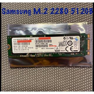 サムスン(SAMSUNG)のSamsung製 SSD M.2 2280 512GB 使用時間5846h(PCパーツ)