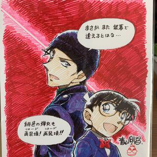 名探偵コナン 緋色の弾丸 色紙 入場者特典(キャラクターグッズ)