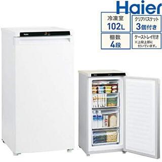 ハイアール(Haier)のHaier 冷凍庫(JF-NU102B)【5月30日までの出品】(冷蔵庫)