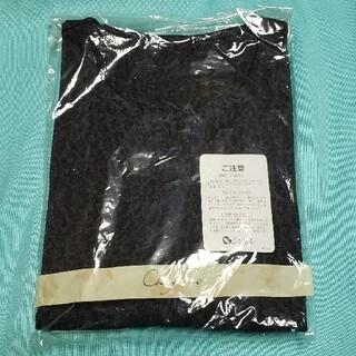 シャルレ(シャルレ)のシャルレ L 長袖Tシャツ ダークグレー (Tシャツ(長袖/七分))