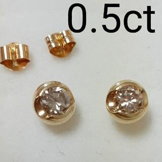 ジュエリーマキ - 0.5ct ジュエリーマキ ダイヤモンドピアス  K18