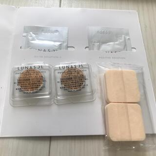 ルナソル(LUNASOL)のルナソル 化粧水・美容液・ベース・ファンデーションお試しセット(サンプル/トライアルキット)