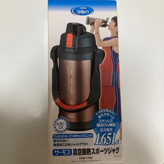 サーモス(THERMOS)のTHERMOS 保冷専用 スポーツボトル 1.65L(その他)