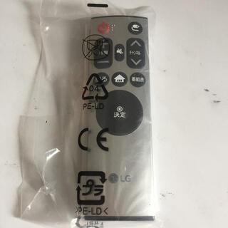 エルジーエレクトロニクス(LG Electronics)のLG テレビリモコン(テレビ)