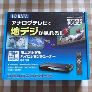 アイオーデータ(IODATA)の地デジチューナー「HVT-T100」と「MA-D2A」使用1.5年【送料込】(その他)