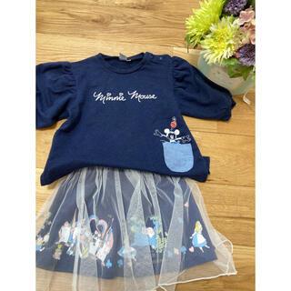 ディズニー(Disney)の不思議の国のアリス スカート90(スカート)