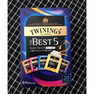 トワイニング紅茶〈ベスト ファイブ〉20袋入り(茶)
