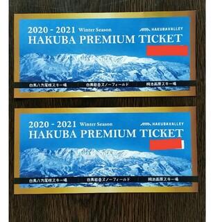 白馬プレミアムチケット hakuba premium ticket(スキー場)