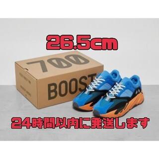 アディダス(adidas)の26.5cm アディダス+ KANYE WEST イージー  ブースト 700 (スニーカー)